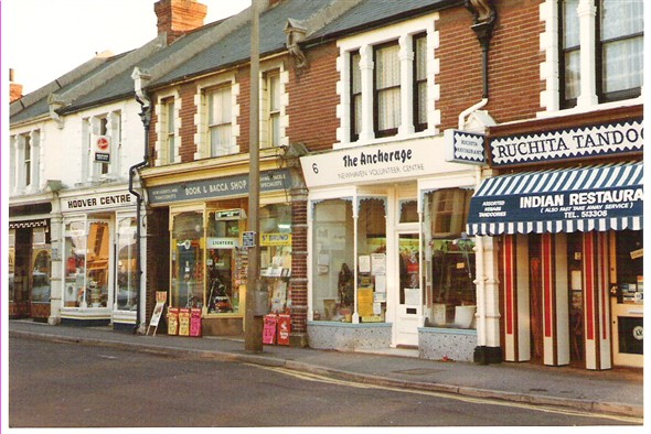 Photo:Bridge Street Shops, 1984