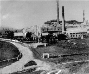 Photo:Cement Works - c1910