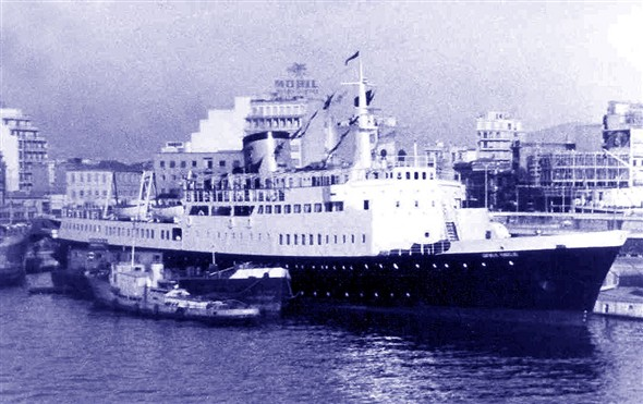 Photo:Sofoclis Venizelos after rebuilding from Londres